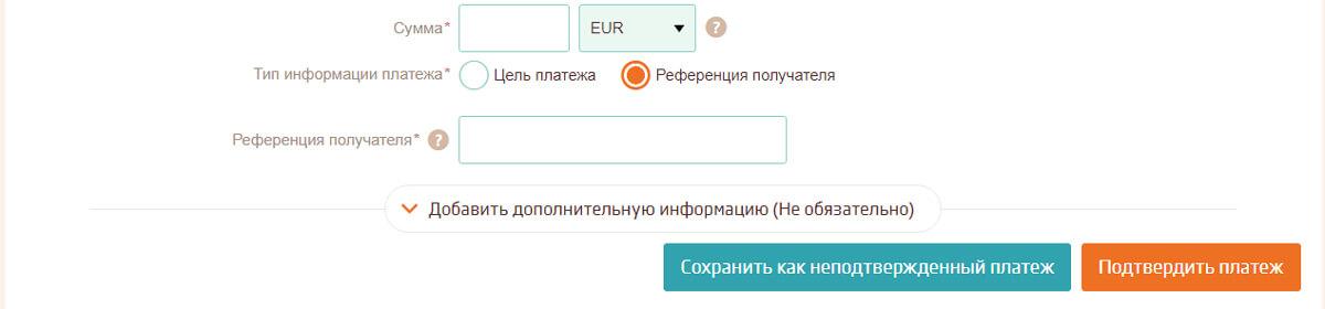 Перевод с сгб на сбербанк